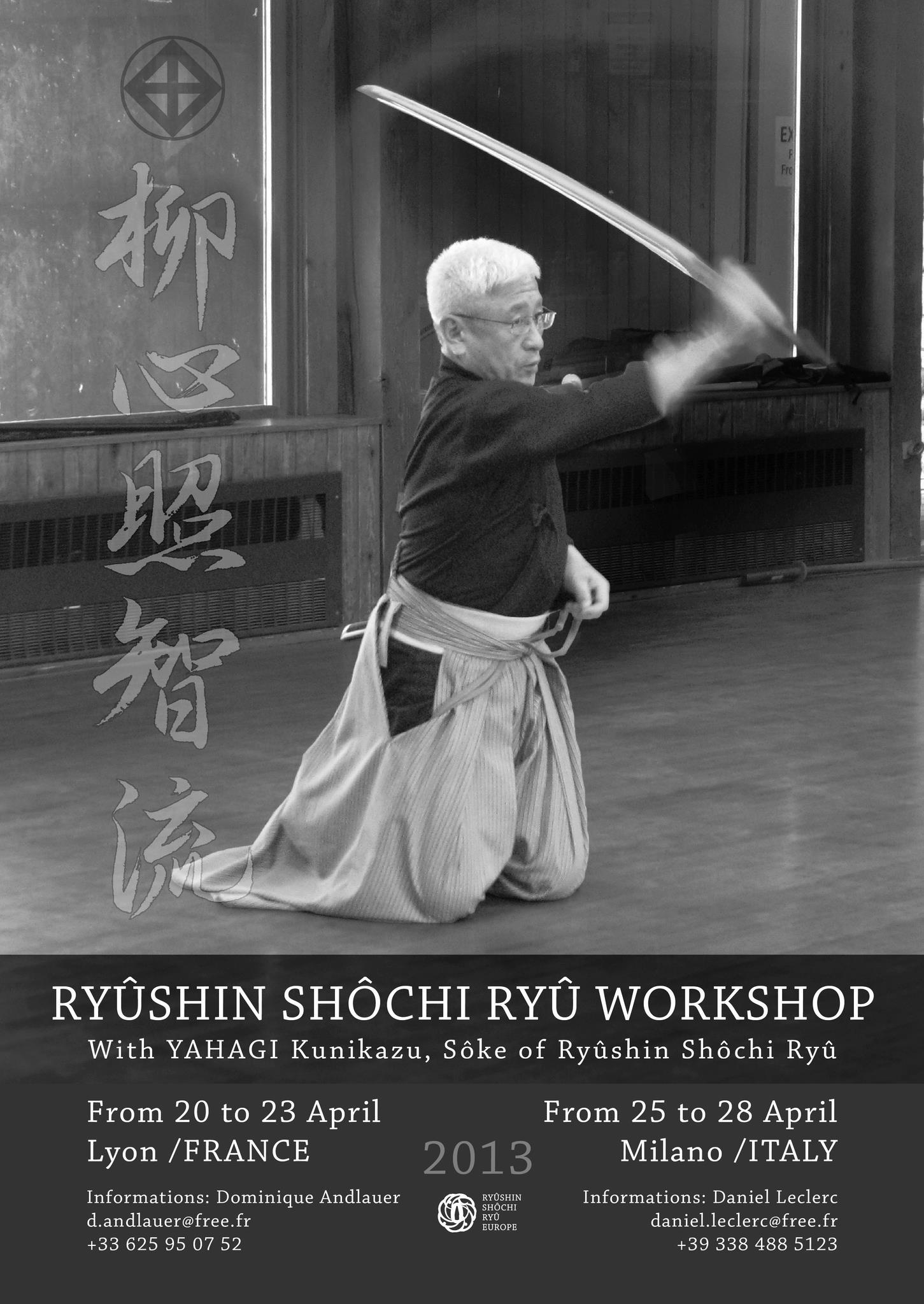 Ryushin Shochi Ryu